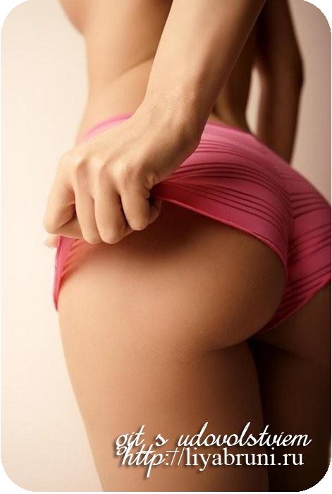 массаж с обертыванием для похудения