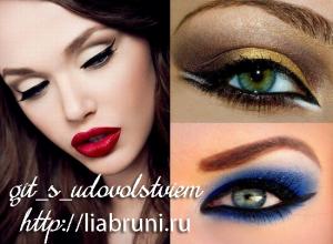макияж на новый год 2013