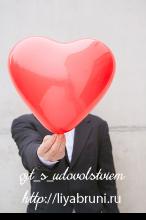 как понять,что мужчина влюблен