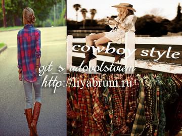 стиль кантри в одежде