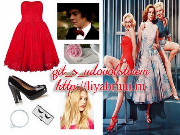 одежда в стиле стиляги