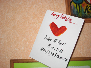 открытка любимому своими руками