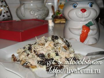 салат из курицы с черносливом и грецкими орехами