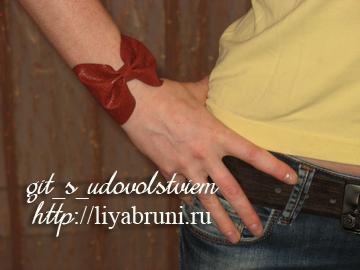 браслет из кожи своими руками
