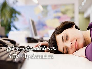 почему во время беременности хочется очень спать