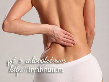 Народная медицина лечим остеохондроз
