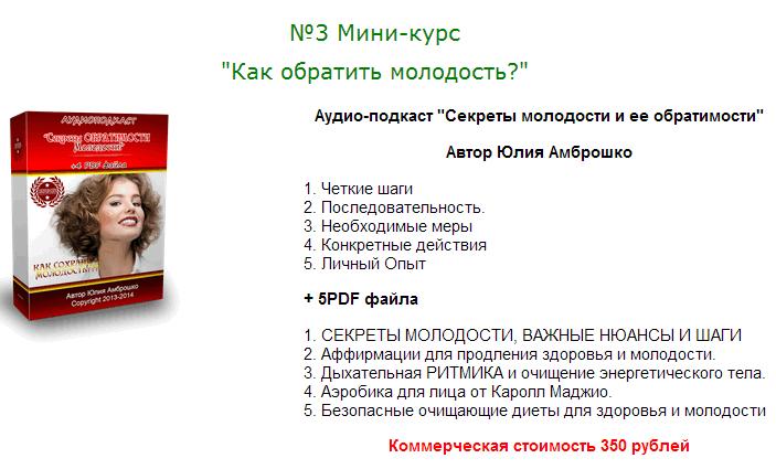 2014-07-26_190831