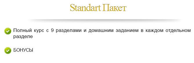 2014-08-27_164141