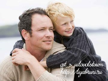 как наладить отношения отчима с детьми