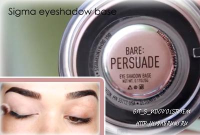 макияж со стразами на глазах фото