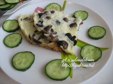 омлет с маринованными грибами