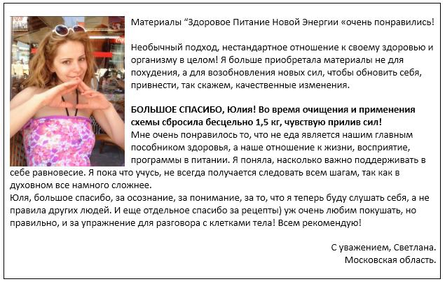 2014-05-31_082534