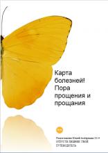 2014-05-31_134521