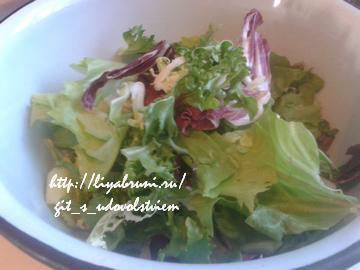 свежий салат чили