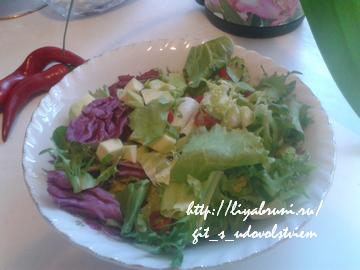 салат чили