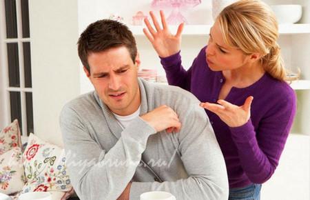 как перевоспитать мужа