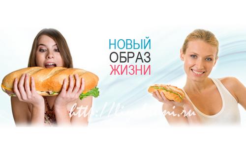 диета 5 столовых ложек