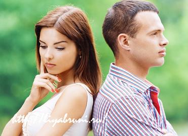 как время влияет на отношения между мужчиной и женщиной